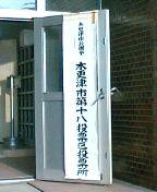 image/fukuhiro-2006-03-26T07:11:11-1.JPG