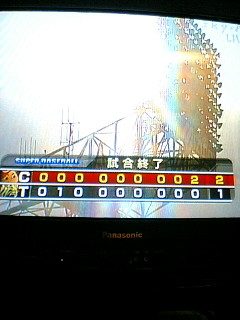 image/fukuhiro-2006-04-16T16:57:11-1.JPG
